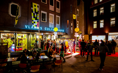 ADE Sound Lab is back in 2019